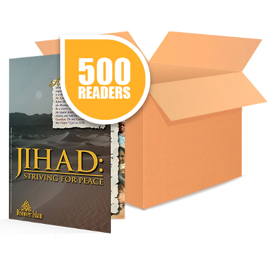 Picture of  Jihad: Striving for Peace Reader<br/> (box of 500)