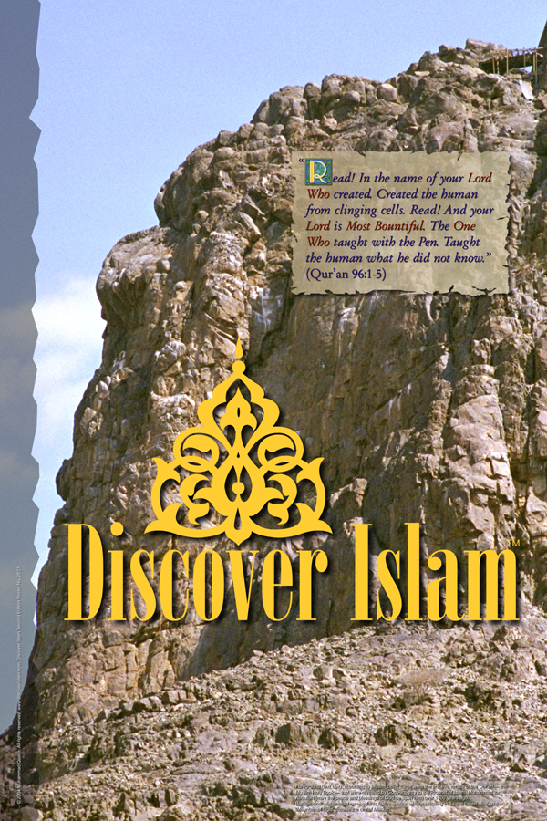 Picture of Discover Islam: Introduction