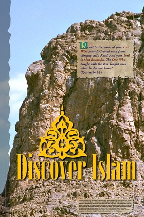 Discover Islam: Introduction