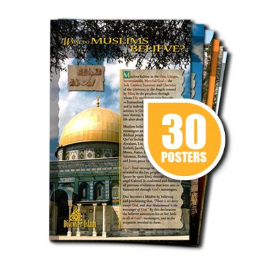 Picture of Discover Islam Poster Exhibit