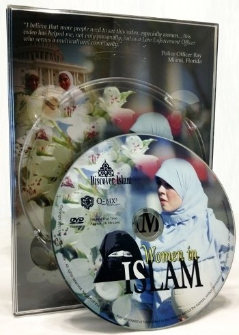 Click to view trailer for 0000393_women-in-islam-dvd_300.jpeg