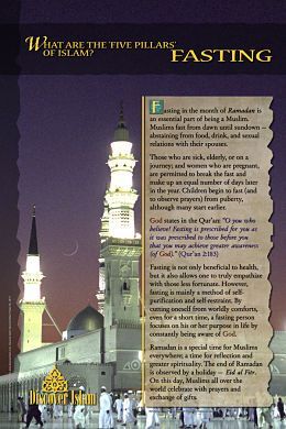 Picture of What are the five pillars of Islam? Fasting