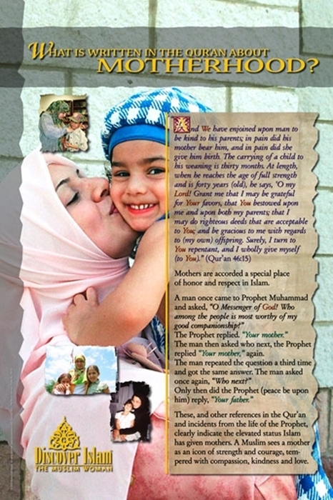 What is written in the Quran about motherhood?