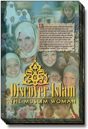 Picture for category The Muslim Woman Poster Exhibit