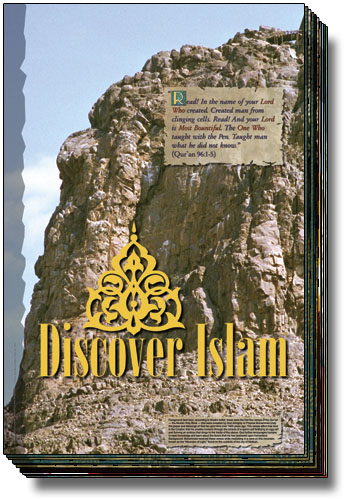 Picture for category Discover Islam Poster Exhibit