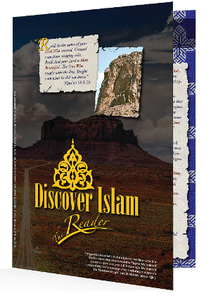 Picture for category Discover Islam: The Reader