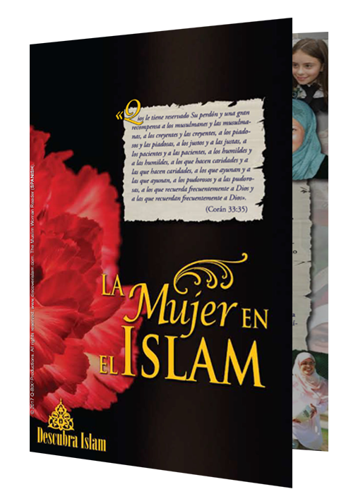 Picture for category La Mujer El Islam