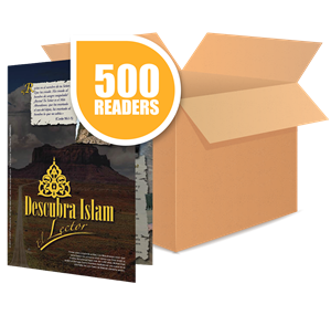 Picture of Descubra Islam: El Lector<br/> (box of 500)