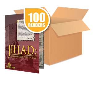 Picture of Jihad: Esforzarse Por La Paz<br/>(box of 100)