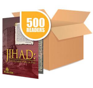 Picture of Jihad: Esforzarse Por La Paz<br/> (box of 500)